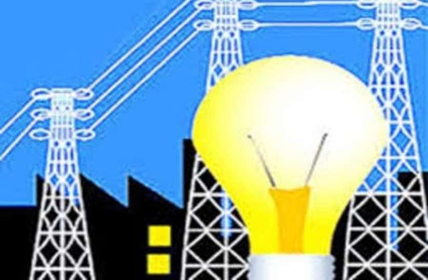 गर्मी के साथ बढ़ी बिजली की खपत, प्रतिदिन की मांग 228 मिलियन यूनिट