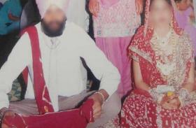 पत्नी को पढ़ाई के लिए भेजा कनाडा, वापस लौटी तो किसी दूसरे से रचा ली शादी