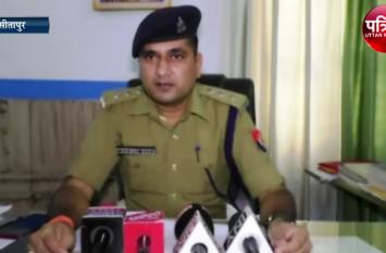 जमीन के लिए विवाहिता की निर्मम हत्या से हड़कम्प, पुलिस ने खोला बड़ा राज, देखें वीडियो