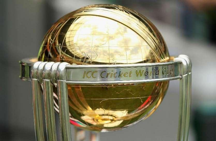 वर्ल्ड कप के सभी प्रैक्टिस मैचों का भी होगा लाइव प्रसारण, इस ब्रॉडकास्टर ने की आधिकारिक घोषणा