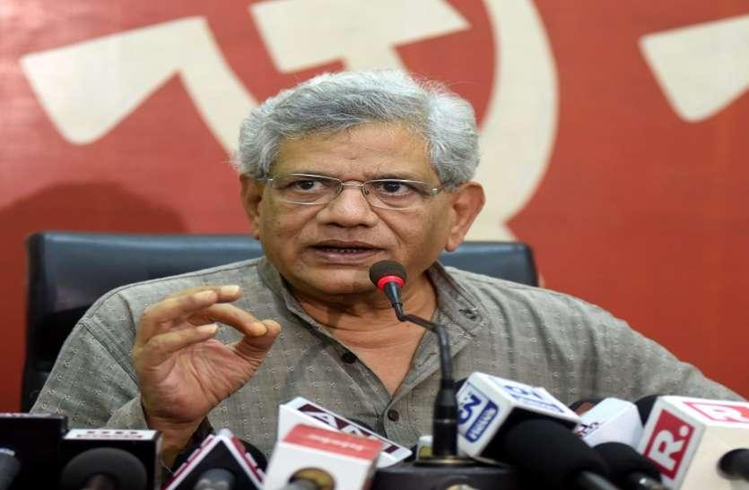 माकपा को बंगाल में अप्रत्याशित नतीजों की उम्मीद