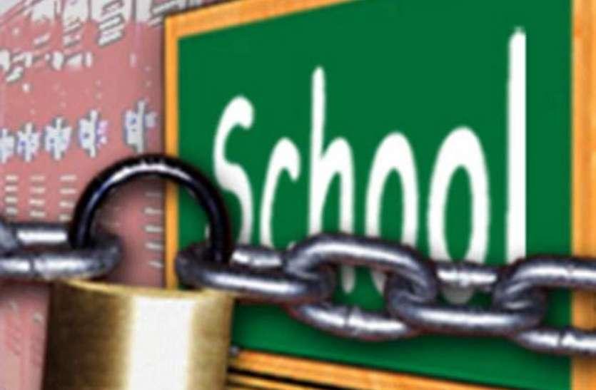 तमिलनाडु में 760 स्कूल हो सकते हैं बंद