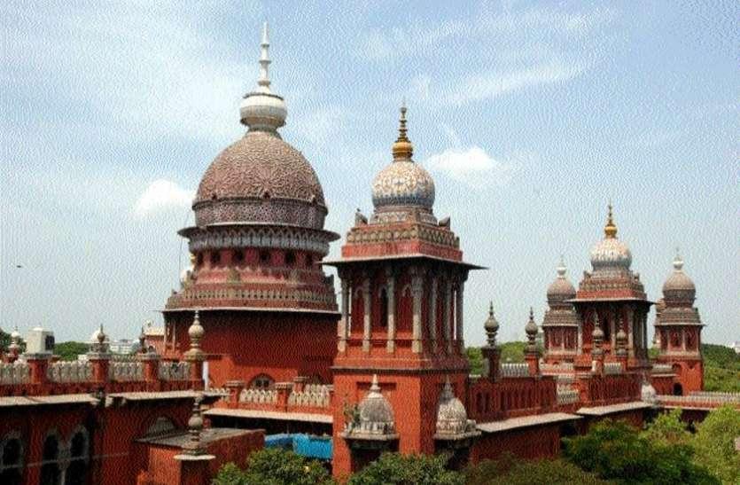 अवैध निर्माण नहीं रोकने वाले अधिकारी देश के गद्दार : मद्रास हाईकोर्ट