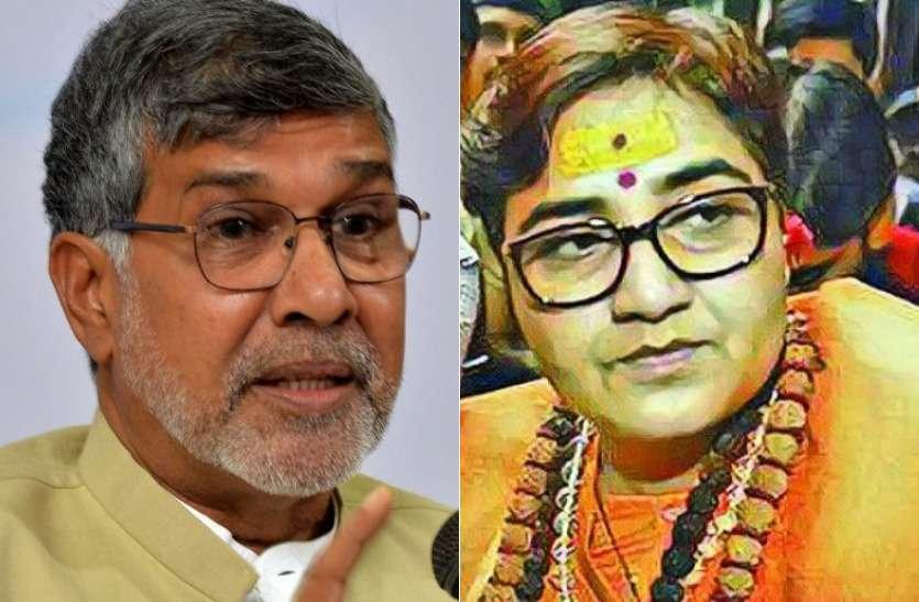 साध्वी पर भड़के कैलाश सत्यार्थी, कहा- भाजपा उन्हें तत्काल पार्टी से निकाल कर राजधर्म निभाए
