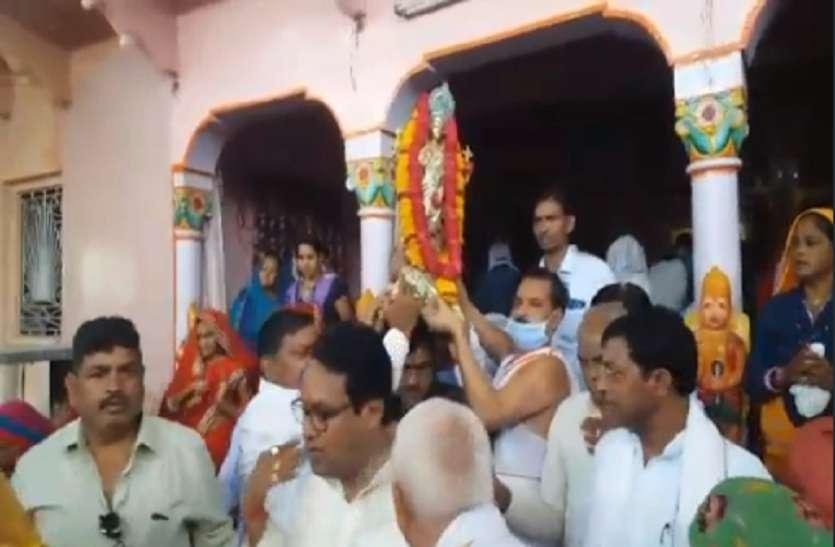 VIDEO : श्रीजी ने किया नगर भृमण, कल्याणजी मेला शुरू