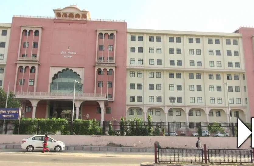 अलवर में बिगड़ती कानून व्यवस्था पर लगेगी लगाम, पीएचक्यू ने की व्यवस्था, भिवाड़ी बनेगा पुलिस का नया जिला