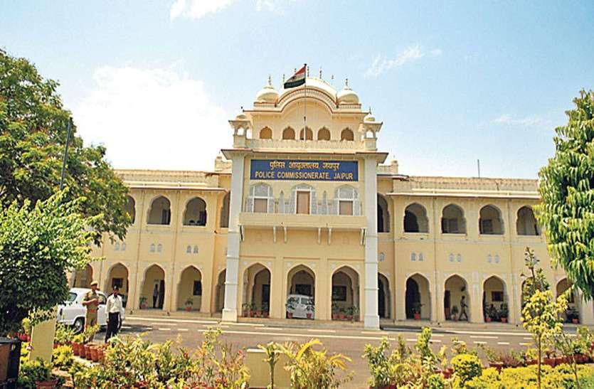 बंद होंगे जयपुर के दुर्घटना थाने, लोगों की परेशानी को देखते हुए लिया गया निर्णय