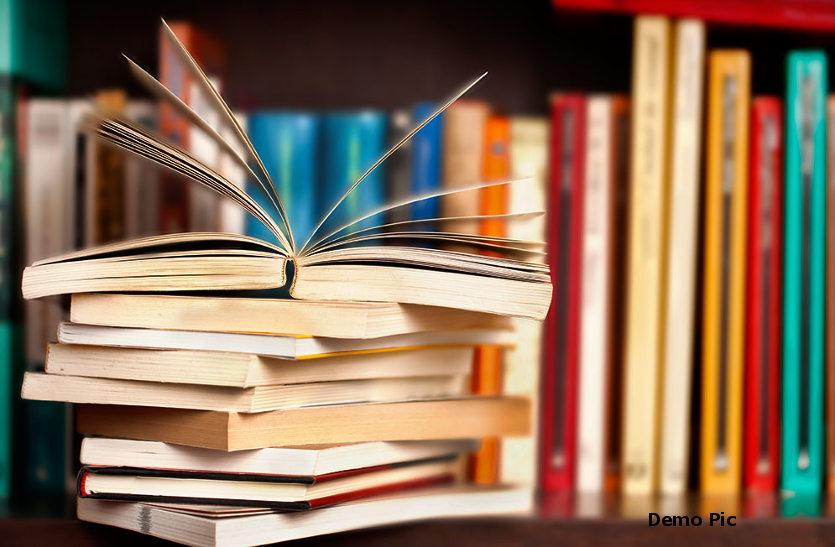 राजस्थान में सरकार के साथ बदल जाती हैं किताबें, करोड़ों रुपए चले जाते हैं रद्दी में