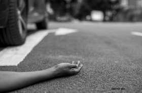 सड़क दुर्घटना में 4 युवकों की मौत, एक साथ 3 युवकों के शव आने से गांव में शोक की लहर