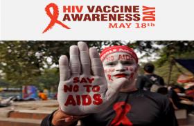 World AIDS Vaccine Day 2019 – जानिए AIDS से जुड़ी ये खास बातें