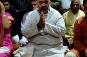 आखिरी चरण के प्रचार खत्म होने के बाद गुजरात पहुंचे BJP अध्यक्ष अमित शाह, सोमनाथ मंदिर में की पूजा