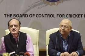 आईपीएल ट्रॉफी विवाद में आया नया मोड़, सचिव अमिताभ चौधरी  ने अध्यक्ष सीके खन्ना पर लगाए गंभीर आरोप