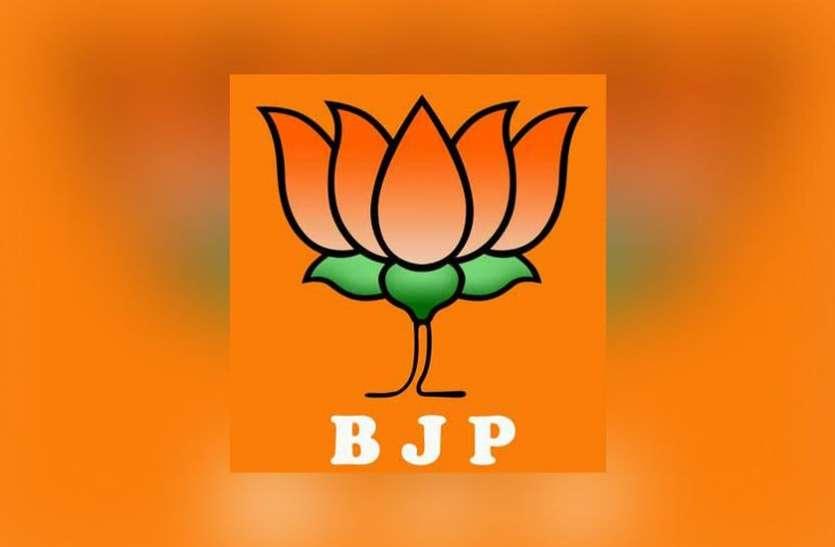 Election 2019 : आखिरी दिन भी आराम नहीं, भाजपा ने कार्यकर्ताओं को सौंपा ये काम