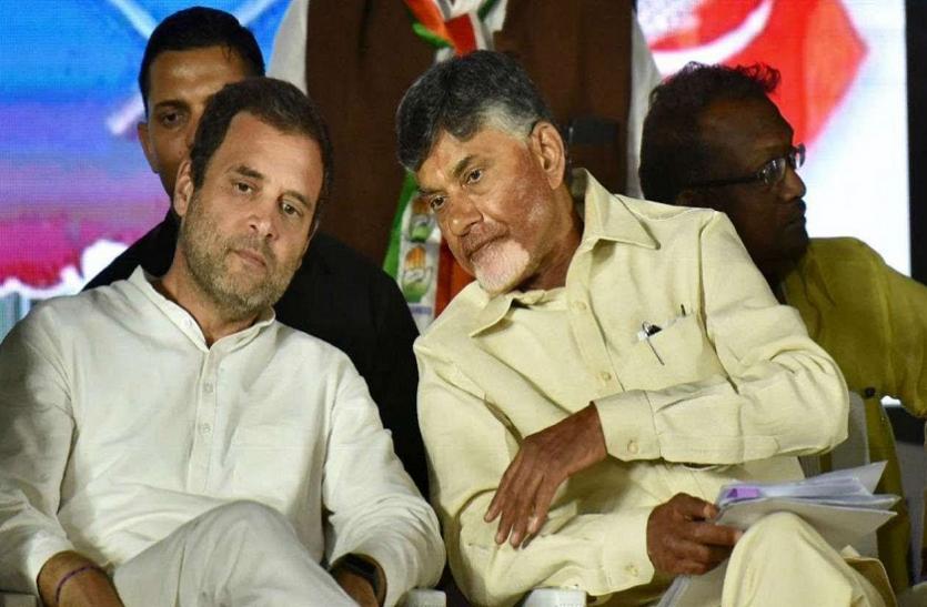 थर्ड फ्रंट की कवायद: राहुल गांधी से मिलेंगे चंद्रबाबू नायडू, माया-अखिलेश भी कर सकते हैं मुलाकात