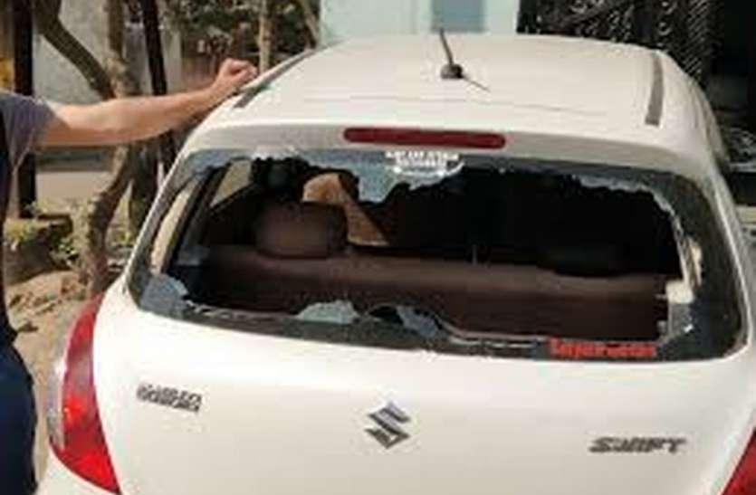 कार का कांच फोड़ा, मारपीट में बदली खुन्नस