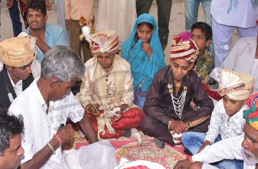 रीति-रिवाज ऐसे कि बाल विवाह बन गए मजबूरी