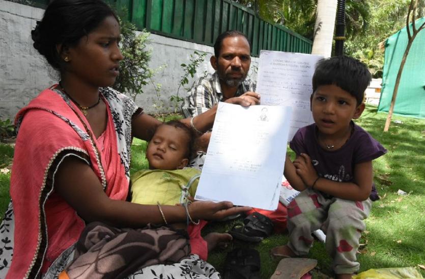बंगले के बाहर 5 घंटे से इंतजार करता रहा परिवार, सीएम और शिवराज ने नहीं की कोई मदद