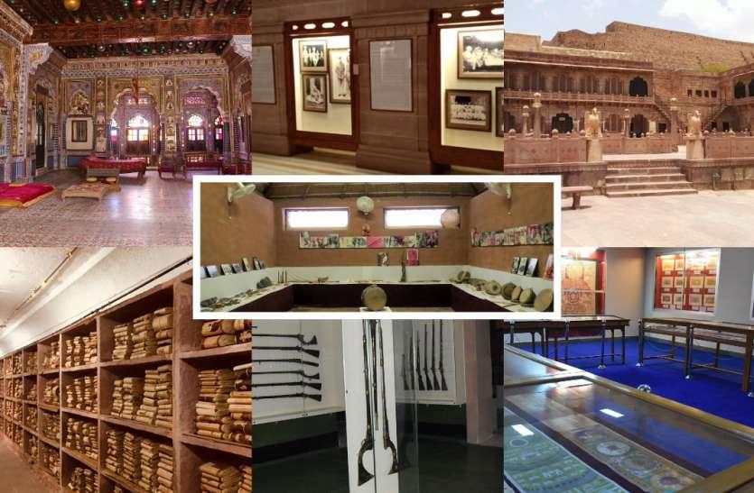 International Museum Day- इन म्यूजियम में है इतिहास से जुडी वस्तु व ग्रंथ का संग्रह, देखें वीडियो
