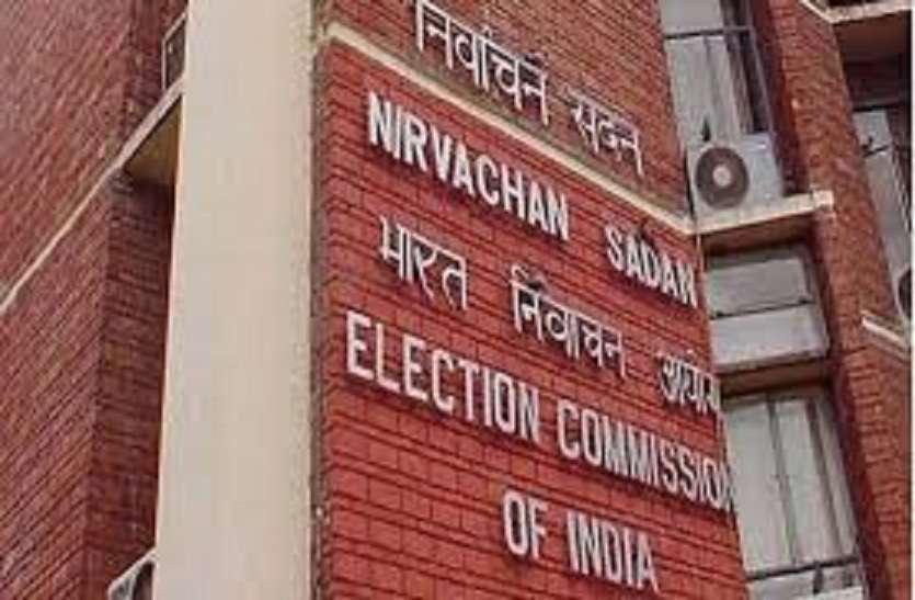 १२९१५ डाकमत किए निरस्त : चुनाव आयोग
