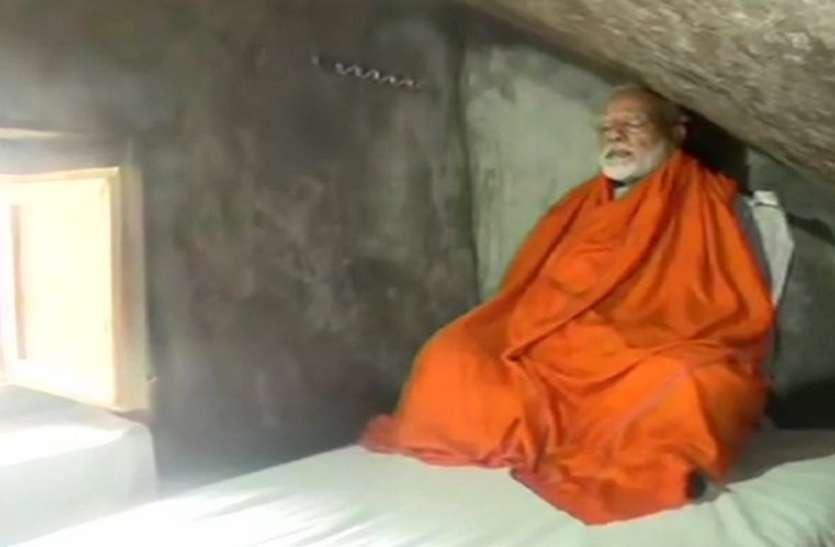 बाबा केदारनाथ के दर्शन के बाद रुद्र गुफा में ध्यान में बैठे PM मोदी, चुनाव आयोग ने दिलाई आचार संहिता की याद