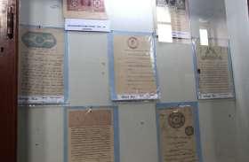 राजकोट के संग्रहालय में पूर्व देशी रजवाड़ों के स्टाम्प पेपर की प्रदर्शनी