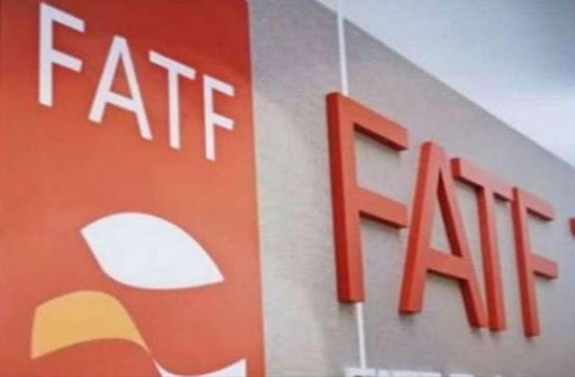FATF को पाक की मंशा पर शक, Terror Funding के खिलाफ कार्रवाई को लेकर पूछे सवाल