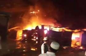 जामा मस्जिद मार्केट में आग, Video में देखिए क्या हुआ था