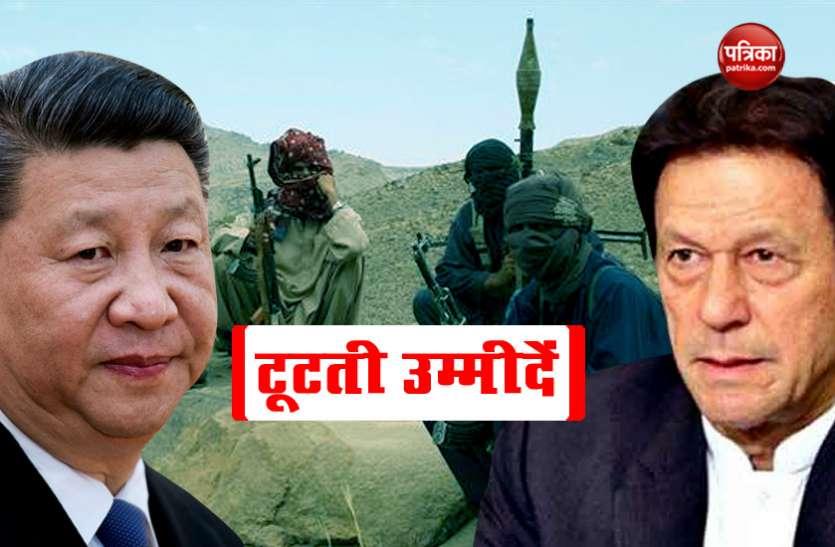 पाकिस्तान के लिए आतंक का दूसरा नाम बनी बलूच लिबरेशन आर्मी, चीन की सीपीएसई पर मंडराया खतरा
