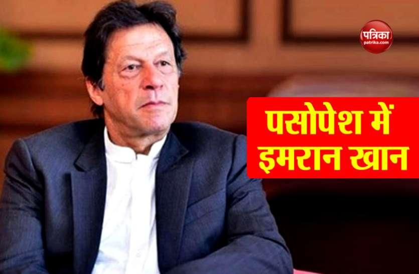 पाकिस्तान में भारतीय चुनाव परिणामों  का बेसब्री से इंतजार, दोनों देशों के रिश्तों में क्या होगा बदलाव!