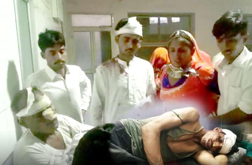 शादी की खुशियों में कोहराम! आपसी रंजिश को लेकर लाठी-भांटा जंग, 8 महिलाओं सहित 14 घायल