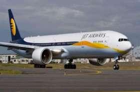 उड़ानें घटने से उदयपुर एयरपोर्ट से महंगा हुआ हवाई सफर , राजस्व पर भी पड़ेगा असर