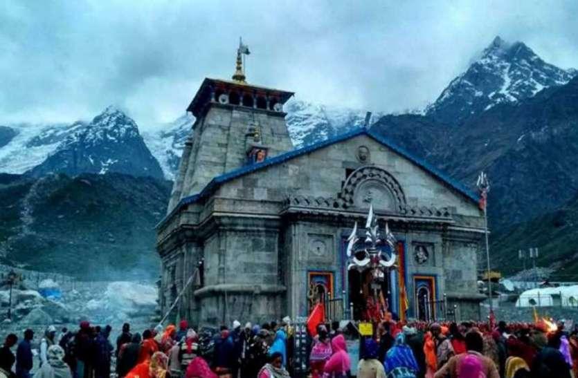 Kedarnath Temple Shut For 6 Months, Still A Diya Lighten Continuously - 6  महीने बंद रहता है केदारनाथ मंदिर फिर भी जलता रहता है दीया, जाने 10 चौंकाने  वाली बातें | Patrika News