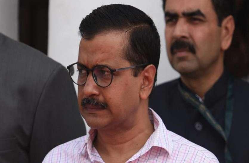 अरविंद केजरीवाल का दावा, इंदिरा गांधी की तरह कभी भी हो सकती है मेरी हत्या