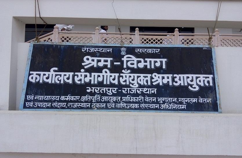 Bharatpur News समय पर उपकर जमा नहीं किया तो करेंगे कुर्की
