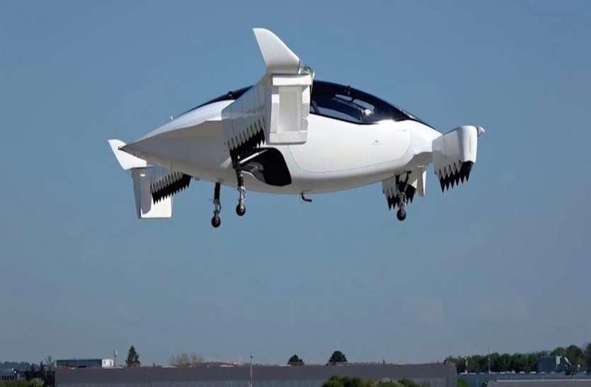 पहली इलेक्ट्रिक एयरटैक्सी ने भरी उड़ान, इतने रूपए खर्च कर कोई भी कर सकता है सवारी