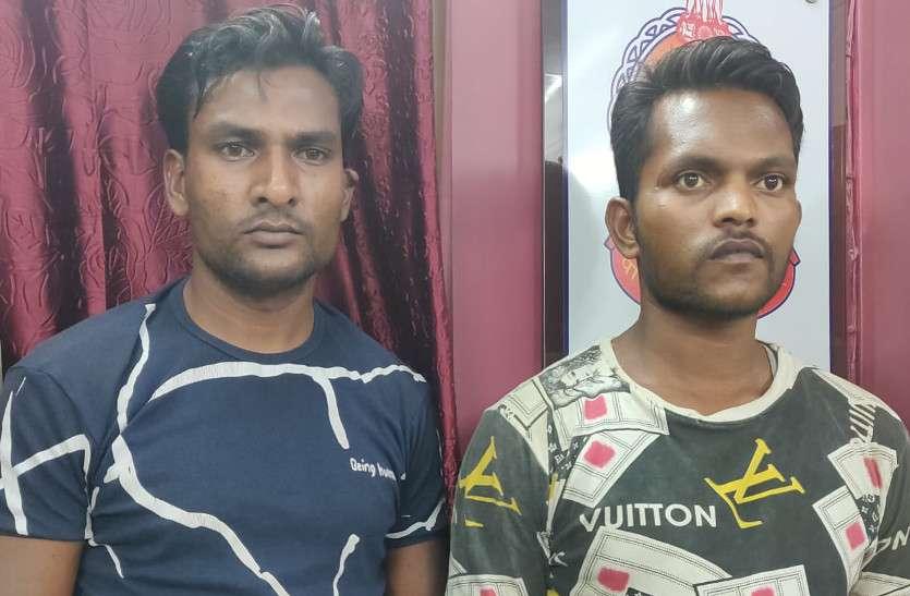 लूट का आरोपी पकड़ाया, व्यापारी की आंख में मिर्च पाउडर डालकर घटना को दिया था अंजाम