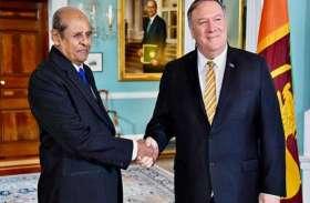 आतंक के खिलाफ लड़ाई में श्रीलंका को मिला अमरीका का साथ, 480 मिलियन डॉलर की मदद का ऑफर