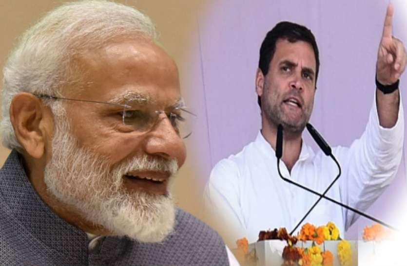 राहुल ने चुनावी कैंपेन में इस राज्य पर किया फोकस, 16 सभाएं की; पीएम मोदी ने की केवल 8 रैलियां