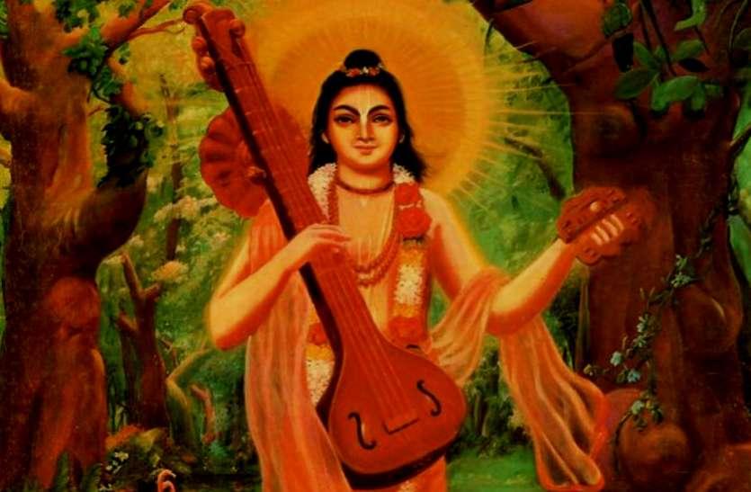 जयंती विशेष : देवर्षि नारद के नाम का क्या है अर्थ