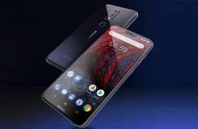 Nokia 6.1 Plus की कीमत में हुई कटौती, जानिए नई कीमत