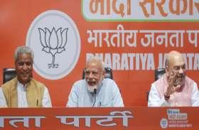 चुनाव प्रचार का आखिरी दिन...पीएम मोदी और राहुल गांधी आमने-सामने
