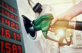 पेट्रोल के दाम में लगातार दूसरे दिन 7 पैसे प्रति लीटर की कटौती, डीजल के दाम स्थिर