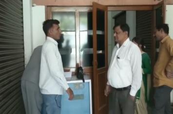 क्लीनिक पर स्वास्थ्य विभाग की टीम ने की छापेमारी, देखें वीडियो