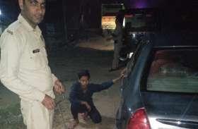सूचना मिलते ही रात 3 बजे कार का पंचर लगवाने पहुंच गए पुलिसकर्मी, जानिए किसकी थी कार