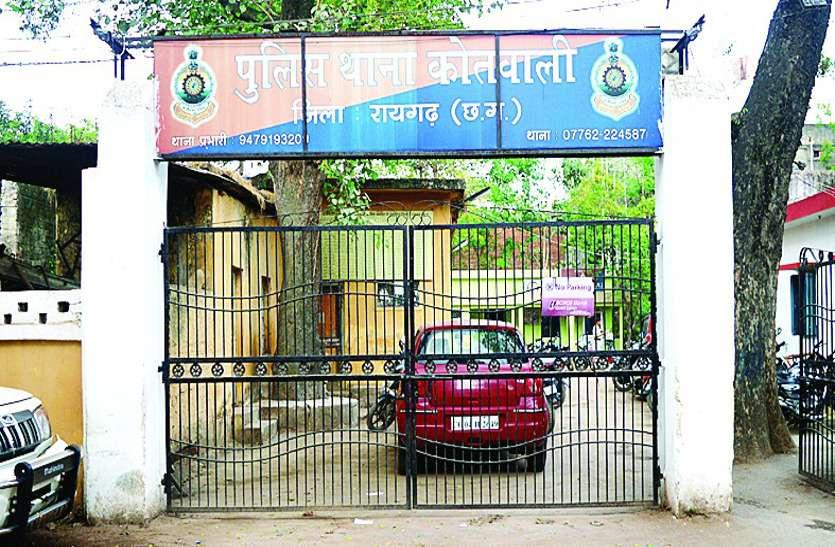 बीस रुपए के लिए दो युवकों के बीच ढिशूम-ढिशूम, काउंटर अपराध दर्ज