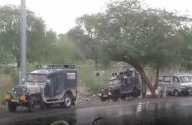 राजसमंद में बारिश-तूफान का कहर, बिजली गिरने से कई बकरियों की मौत