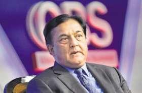 RBI ने YES बैंक को दिए निर्देश, कहा- पूर्व एमडी-सीईओ राणा कपूर से 1.44 करोड़ रुपए का बोनस वापस लिया जाए