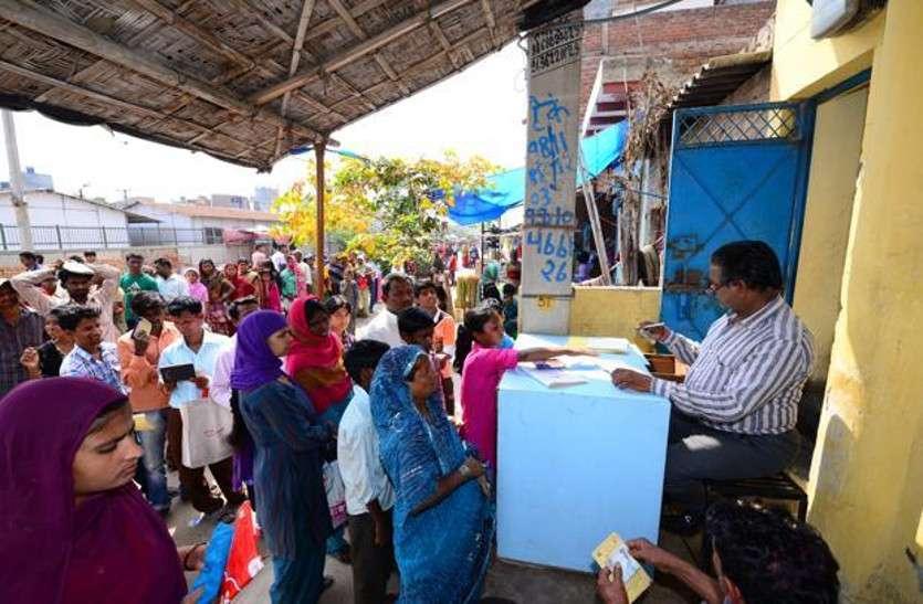 इन दर्जनभर गांवों में राशन खरीदने लोगों को करना पड़ता है 10 किमी तक का सफर