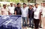 दिल्ली: ATM क्लोनिंग गिरोह का पर्दाफाश, गिरफ्तार हुए चार लोगों के पास बरामद हुआ संदिग्ध सामान