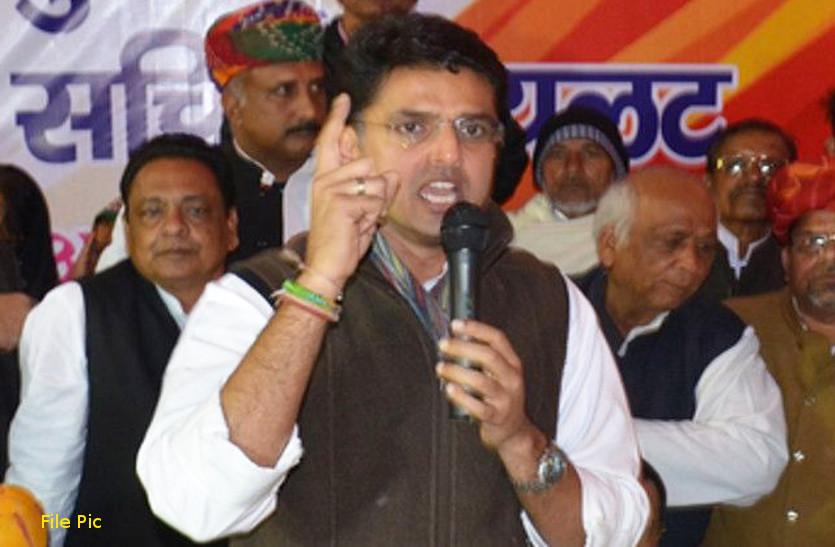 सचिन पायलट ने जोधपुर लोकसभा सीट को लेकर कर दिया ये बड़ा दावा, राजनीतिक गलियारों में बढ़ी हलचल